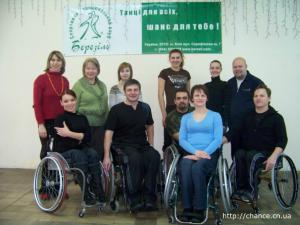 фото 01 танцы на инвалидных колясках